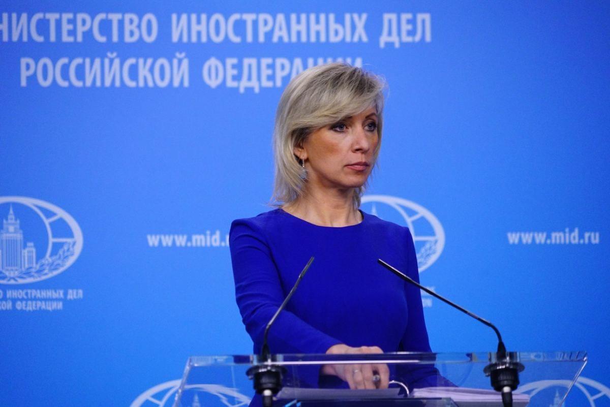 Russisches Außenministerium: Gericht stellt fest, dass holländische Regierung Terroristen unterstützt hat
