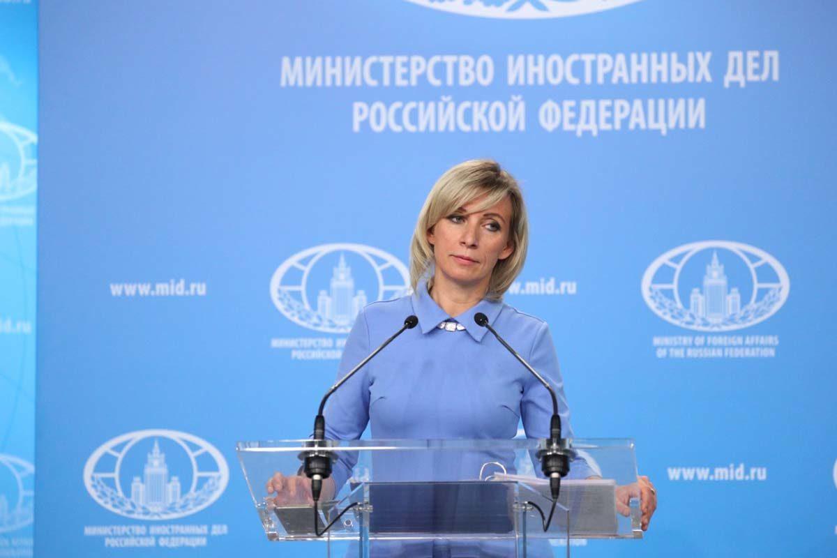 """Das russische Außenministerium über die Berichterstattung des Spiegel im """"Fall Strache"""""""