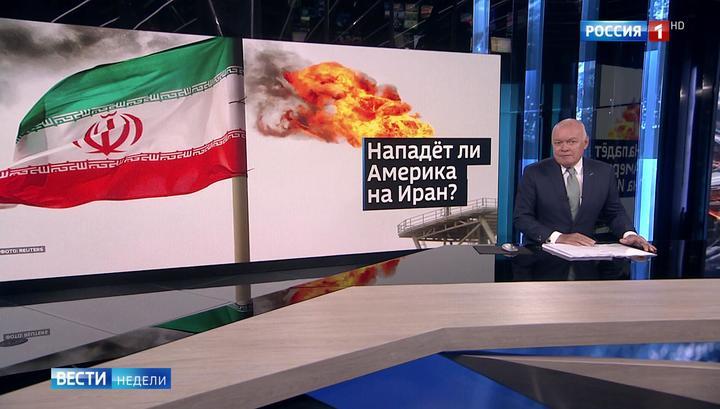 Das russische Fernsehen über die Kriegsgefahr im Persischen Golf
