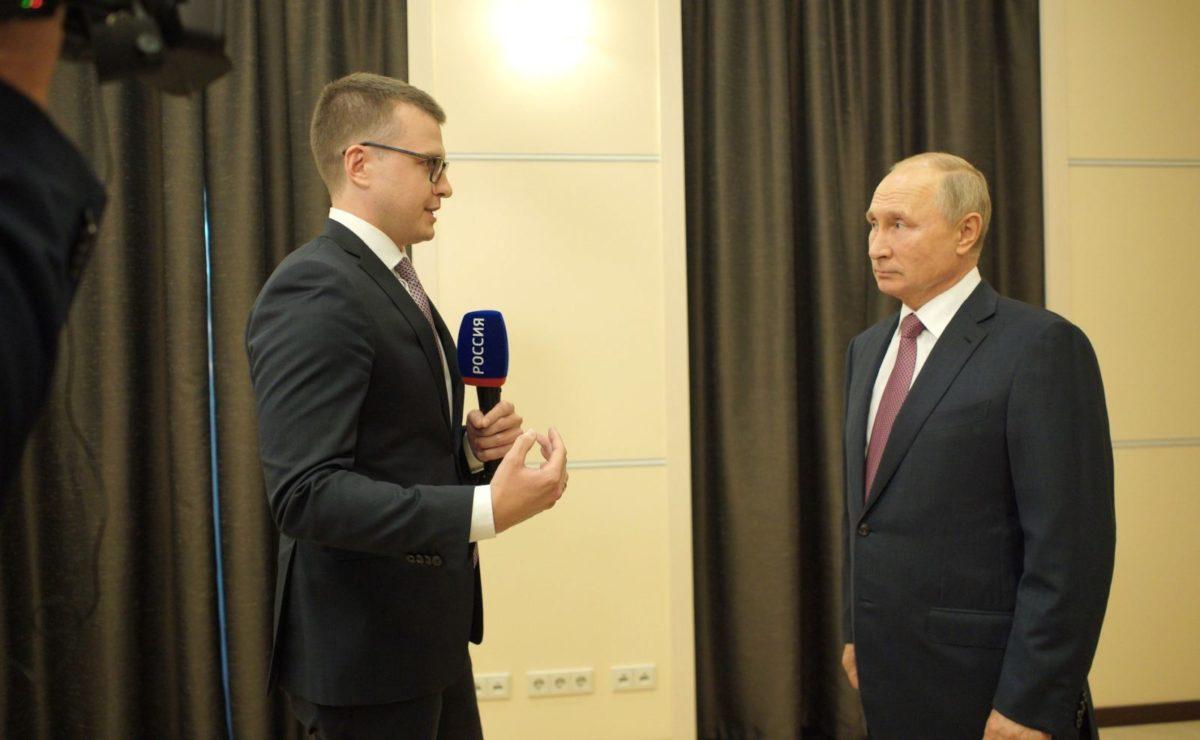 Putin im O-Ton darüber, welcher US-Präsidentschaftskandidat ihm lieber wäre